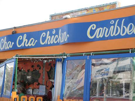 chacha_1